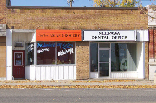 Photo of Neepawa Dental Office